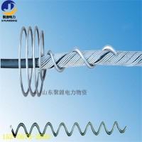 防晕环加工 批发定制电力 ADSS光缆防晕环厂家直销