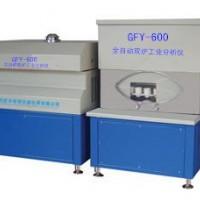 化验设备   微机全自动工业分析仪