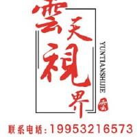 武汉江汉区百度地图vr全景拍摄 航拍测绘 展销会VR视频