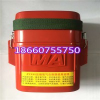 zh30化学氧自救器生产厂家 化学氧自救器型号齐全