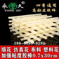 覆膜纸盒粘接专用微黄加强粘度热熔胶棒快干型胶棒好用不拉丝