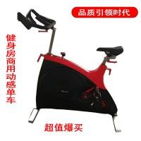 厂家直销动感单车 家用动感单车 超静音运动健身器材单车