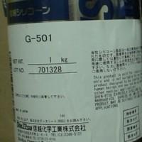 高价上门求购回收信越导热膏G-501 G-751
