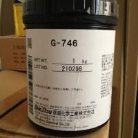各地高价求购回收信越散热膏G-746 G-747