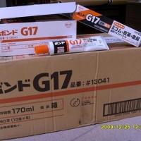 全国长期大量高价回收小西胶G17 G17Z三键1401B