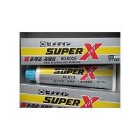 高价求购回收施敏打硬硅胶8008 SX-720W 575黄胶
