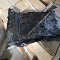 聚氯乙烯塑料胶泥 聚氯乙烯胶泥 填料厂家供应