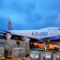 中国到英国直飞航空货运出口报价