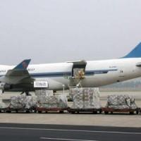 国际航空广州到比利时货物运输出口报价