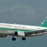 广州到沙特阿拉伯机场国际航空货运出口中东专线