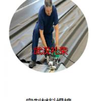 LEISTER新款地铁隧道防渗膜自动焊爬焊机