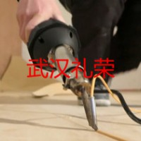 国产莱丹运动地板焊条焊枪PVC地板焊条焊枪