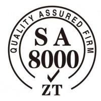 SA8000验厂培训-适用于任何行业,不同规模的公司