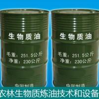 生物质热解液化生产线-生物质热解设备-生物燃料油设备