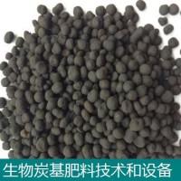 生物质炭灰处理加工-生物炭基肥料生产线-供设备和技术