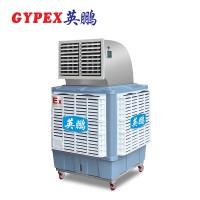 南京化工厂防爆环保空调-移动式-单出风空
