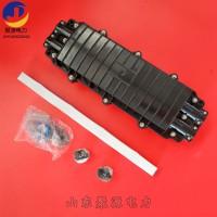 AJS型PC塑料光缆接头盒卧式光纤接续盒