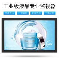 深圳蓝光数芯32寸液晶监视器 安防监视器 监视器厂家直销