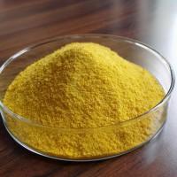 巩义聚合氯化铝PAC出厂价格