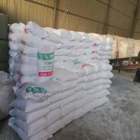 北京聚丙烯酰胺絮凝剂  洗沙专用快速沉淀