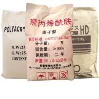 洛阳聚丙烯酰胺PAM絮凝剂多少钱一吨