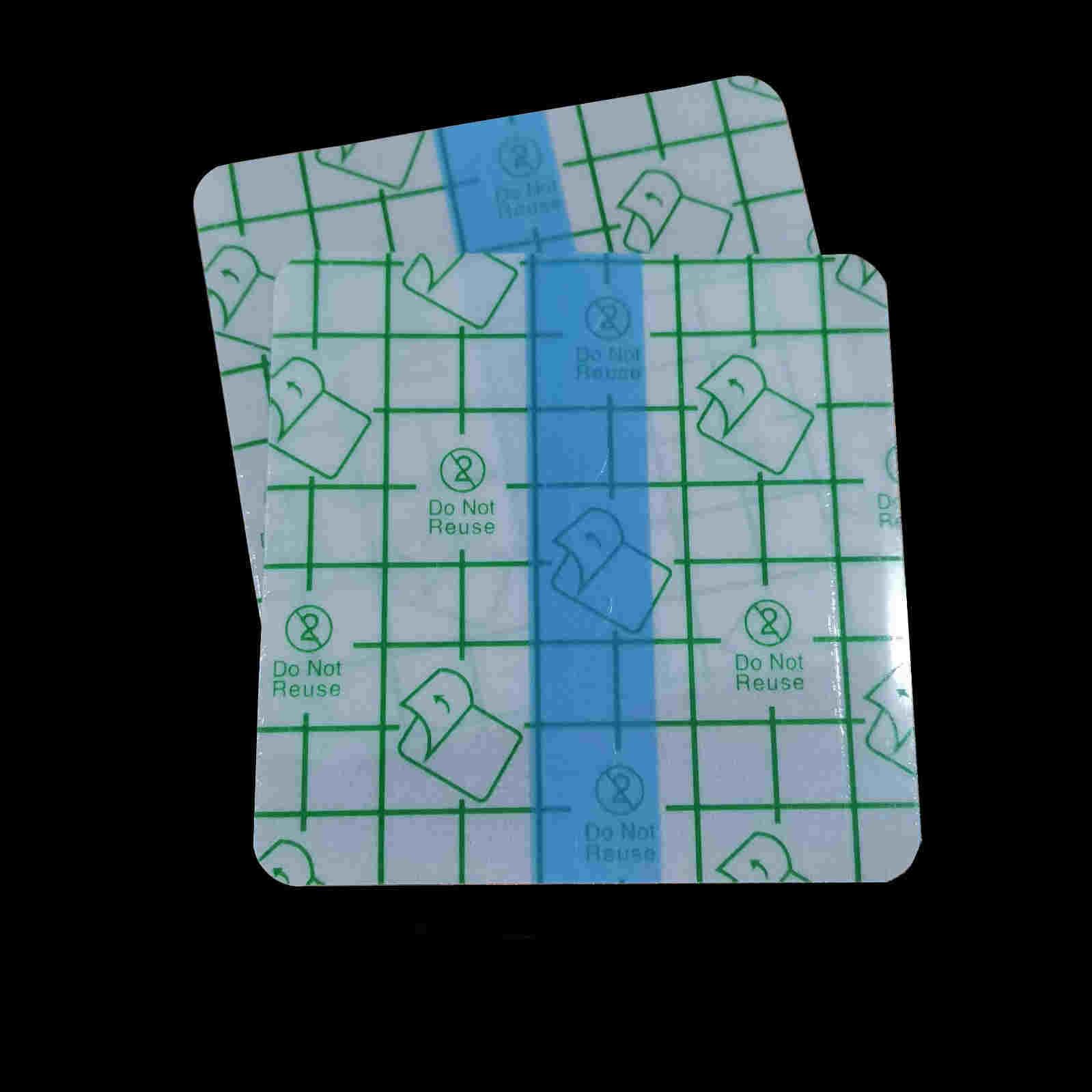防水透气膏药布PU膜空贴外敷10*12㎝沙蒿子透皮贴透明