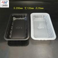 厂家直销一次性pp塑料盒 小龙虾包装盒 冷鲜肉盒 低温冷冻盒