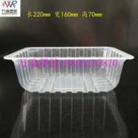 厂家直销一次性pp塑料气调锁鲜盒 熟食包装盒 火锅食材包装盒