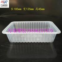 厂家定制一次性pp塑料盒 酱菜盒 水果蔬菜锁鲜盒