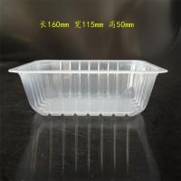 厂家直供一次性pp塑料盒 酒鬼花生塑料包装盒 封口塑料盒