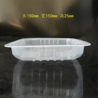 厂家直销一次性pp塑料气调锁鲜盒 糕点塑料盒 鸭血盒