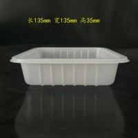 厂家直供一次性pp塑料食品包装盒 气调锁鲜盒 豆腐盒 酱菜盒