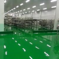 工业地板,环氧工业地坪
