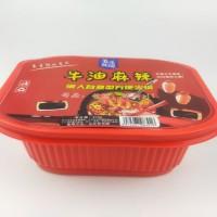 餐饮速食自热麻辣火锅、番茄火锅诚招代理,直播带货