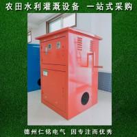 农田智能灌溉钢制井房 无线遥控器