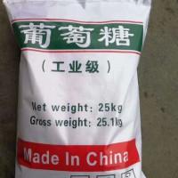 河北工业葡萄糖多少钱一吨