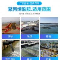 北京石油消泡剂的价格