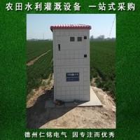 智能灌溉系统厂家 智能灌溉装置厂家