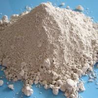 供应:麦饭石纳米粉