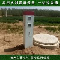 1200*1200*1750 射频卡灌溉控制器智能农业佳选