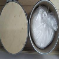1-苯基-5-巯基四氮唑工厂现售