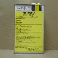 高价大量求购回收富建雄润滑油DM-523X HP-300