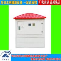 射频ic卡控制器 射频卡智能节水灌溉控制系统