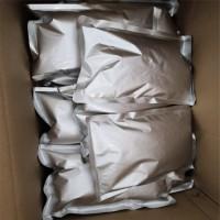 双三氟甲基磺酰亚胺锂 90076-65-6厂家热销