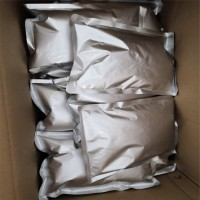 IPTG 异丙基-β-D-硫代半乳糖苷厂家现售