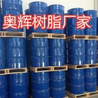 丙烯酸树脂单组份518热塑性树脂厂家直销