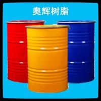 羟基树脂油性液体附着力佳硬度高