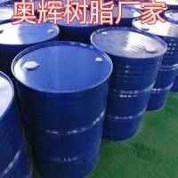 厂家直销水性催干剂金属含量8单组份的一桶180公斤