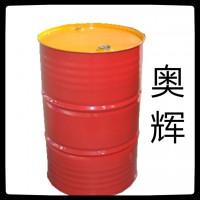 厂家供应油性催干剂干料可以直接使用