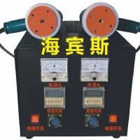 防水板磁焊机-磁焊枪-微波焊机-双枪磁焊热熔机-热熔焊机